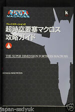 Super Dimension Fortress Macross PS2 Guide art book OOP