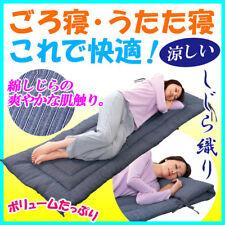 NEW Japanese Style Futon Mattress Navy Cushion 190cm 100% Cotton Washable