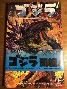 Godzilla Matt Frank Japanese Graphic Novel Signed and two signed prints
