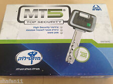 Mul T Lock MT5+ Cylinder 80mm key-both-sides Euro Door Mul-T-Lock Lock Locksmith
