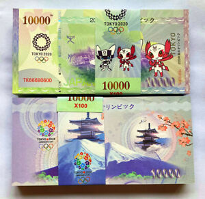 1000 Pieces of 2020 Tokyo Olympics 10,000 yen Cherry Blossom Memorial Banknotes