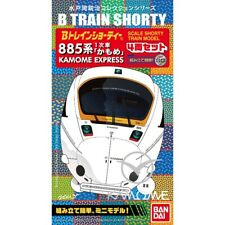 Bandai B Train Shorty 885 Series Kamome Express Sm1 - 7 Model Kit New from Japan