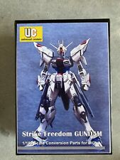 K1709 [Unpained Resin] UC 1:100 Freedom Gundam 2.0 Conversion Kit