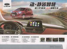 Jianghuai (jac) ruifeng s3 SUV Car (made in china) _ 2017 folleto/brochure