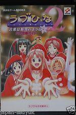 Love Hina 2 Kotoba ha Konayukinoyouni Guide w/poster OO
