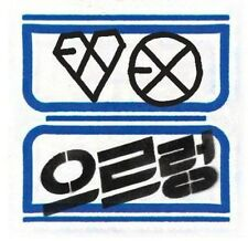 Exo - Vol. 1-Xoxo-Repackage (Kiss Ver) [CD New]
