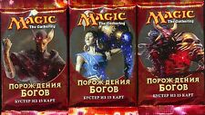MAGIC 3  BOOSTERS CREATIONS DIVINES RUSSE