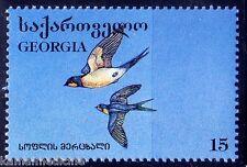 Barn Swallow, Birds, Georgia 1996 MNH  (D252)