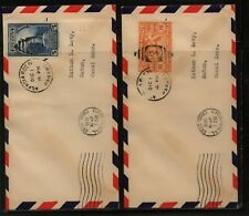 Panama  281,282  first day  cancel  covers         MS0420