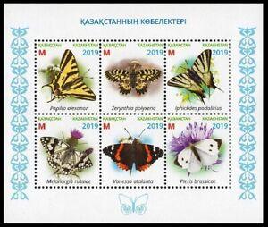 KAZAKHSTAN 2019-16 FAUNA Insects: Butterflies, MNH