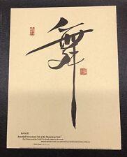 "Yunn Pann Art Print Calligraphy ~ Dance ~ 8 1/2"" x 11"" Acid Free"