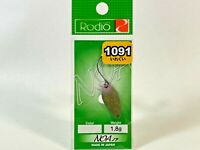 Restock FOREST Mebius Uchoten LIMITED type-2 1.7g Trout Spoons Color vari 30020