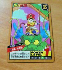 DRAGON BALL Z DBZ SUPER BATTLE PART 7 CARD HIDDEN PRISM CARTE 275 JAPAN 1993 **
