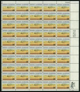 Rural America - Wheat and Train Sheet of Fifty 10 Cent Postage Stamps Scott 1506