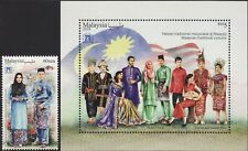 Malaysia 2019 ASEAN - Costume set+M/S MNH joint issue flower unusual (spot UV)