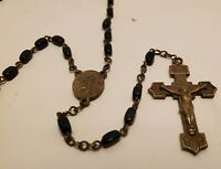 Antique Rosary Black Made in Czechoslov Metal Old Vintage