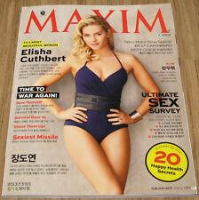 MAXIM KOREA ISSUE MAGAZINE 2013 MAY NEW