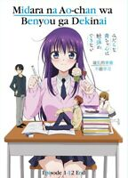 DVD Anime Ao-Chan Can't Study! Complete TV Series (1-12 end) English Subtitle
