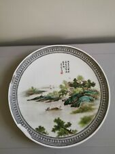 Antique Chineseplater, circa late Republic or eearly POCH.