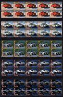 2009 NISSAN GTR SET OF 5 MINT SPORTSCAR VIGNETTE STAMP STRIPS
