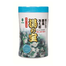 Japanese Bath Salts Therapeutic Bath Powder Jasmine Scent 700g Made in Japan