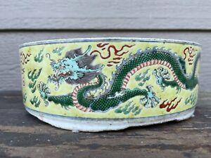 Old Chinese 17th Kangxi Yellow Ground Wucai Dragons Pot Asian China From Estate