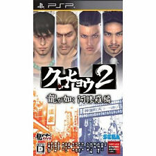 Portable PSP Import Japa Kurohyō: Ryū ga Gotoku Shinshō Ryu ga Gotoku yakuza