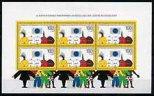 Block Bundesrepublik Deutschland Bund Nr 21 ** 1990 Briefmarken Austellung BR151