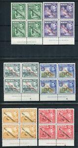 MALTA 1948-53 SELF GOVT IMPRINT BLOCKS OF 4 MNH (6)