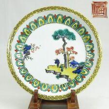 D449: Very rare, real old Japanese KO-KUTANI colored porcelain smallish plate