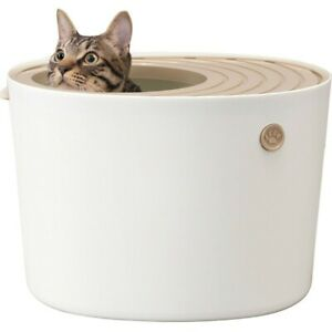 IRIS OHYAMA PUNT-430 Cat Litter Box Small White