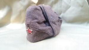NR!!! Original Bulgarian communist army Cold war Infantry Soldier Cap winter Hat