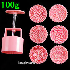 2016 New version pink exquisite Round Moon Cake Mold 100g One MOLD 6 Stamps