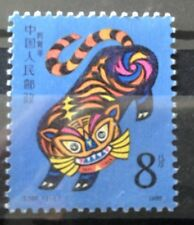 China 1986 T107 Lunar New Year Tiger stamp Zodiac