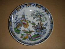 VICTORIAN CHINESE AMOY PATTERN BOWL - WHITTINGHAM FORD & Co   W.F. & Co