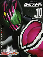 Heisei Riders Vol. 10: Decade