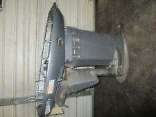 """2008 Yamaha 50 hp Outboard 2 stroke 20"""" Mid Section"""
