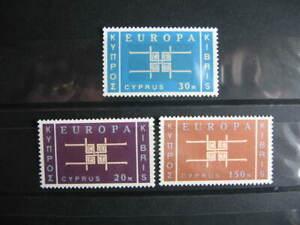 BA4, CEPT-Europa, Satz, ZYPERN, 1963, Postfrisch/MNH/**, Mi € 40