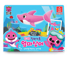 Pinkfong Mommy Shark Swimming Bath Play Toy For Baby  Kids