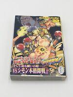 Japanese Manga Shueisha Jump Comics Akira Amano Katekyo Hitman: Reborn ! 32