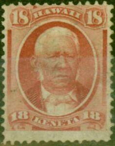 Hawaii 1871 18c Rose-Red SG31 Fine Unused