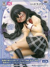 Banpresto SQ Puella Magi Madoka Movie Rebellion Homura Akemi Figure B Relax Time