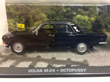 James Bond 007 VOLGA m-24 OCTOPUSSY 1:43 Escala NUEVO