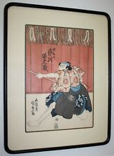 Japanese Edo Woodblock Print Gototei Kunisada pre-1842 Kabuki Theater Actor
