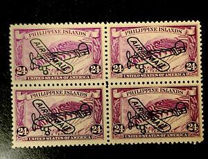 S3/4 US Philippines Stamp # C50 24c Airplane Overprint Block 4  MVLHOG Gr Cent