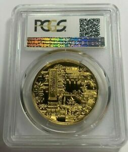 ND 1984 CHINA PCGS MS68 CAO XUEQIN GILT BRASS MEDAL FINEST KNOWN WORLDWIDE (MR)