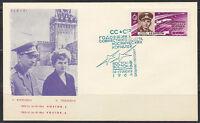 Soviet Russia 1964 space cover Bykovsky & Tereshkova Rare Blue cancel of Vilnius