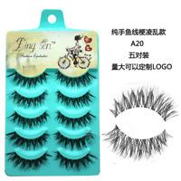 5pairs Fashion Dense Makeup Natural False Eyelashes Long Soft Eye Lash A20 DIY