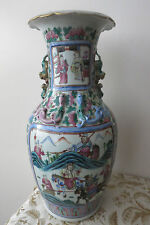 CHINESE 19TH CENTURY LARGE  BALLUSTER VASE, FAMILLE ROSE, PORCELAIN, DOG HANDLES