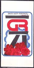 """POLAND 1977 Matchbox Label - Cat.A#097 The feast  """"Gazeta Robotnicza"""" Wałbrzych."""